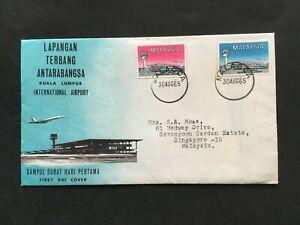 MALAYSIA 1965 FDC COVER KUALA LUMPUR AIRPORT