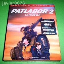 PATLABOR 2 LA PELICULA BLU-RAY + DVD + DVD EXTRAS + LIBRETO NUEVO Y PRECINTADO