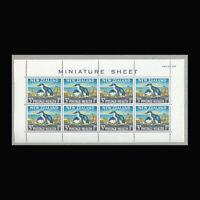 New Zealand, Sc #B68a, MNH, 1964, S/S, Sheetlet, Koror, Bird, AAID-B