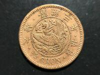 1909 Korea Empire 1/2 Chon Coin, Yung Hee Year 3. High Score. Rare 大韓 隆熙三年 半錢