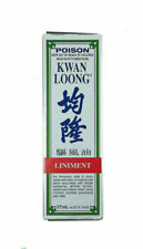 Kwan Loong Liniment Medicated Oil - 57ml