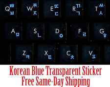 Korean Blue Transparent Keyboard Sticker Printed In Korea