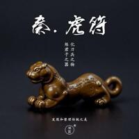 chinese copper bronze display figure  bird