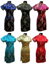 UK Stock Chinese Short Mini Vintage Evening Party Fancy Dress Qipao Cheongsam