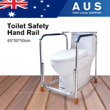 Toilet Safety Support Bar Hand Rail Bathroom Seat Frame Medical Handicap