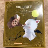 taito Final Fantasy XIV  Moogle speaker classical trumpet horn type LD yellow