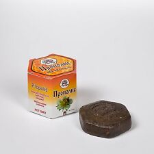 Propolis Resin Raw, Wild Harvested from Siberian Prestine Forest, 20 gr