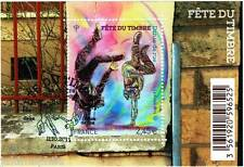 Bloc F4905 Fête du timbre - danse de rue - de 2014 obli 1er jour LUXE