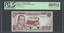 Morocco 10 Dirhams 1970/AH1390 P57as Specimen About Uncirculated