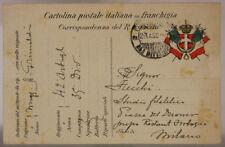 POSTA MILITARE 35^ DIVISIONE 20.8.1915 #XP284B