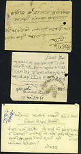 INDIA 1920's NATIVE STATES 3 REGISTERED OFFICIAL LETTER