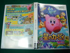 Kirby's Return to Dream Land JAPANESE Wii