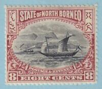 NORTH BORNEO 85  MINT NEVER HINGED OG ** NO FAULTS EXTRA FINE!