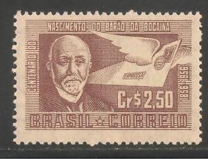 Brazil #842 (A372) VF MINT LH - 1956 2.50cr Baron da Bocaina - Special Delivery
