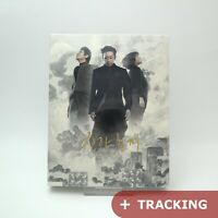 Along With The Gods: The Last 49 Days - Blu-ray Full Slip Case / NOVA