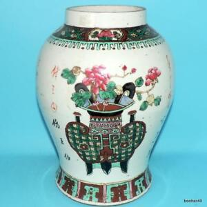 CHINESE PORCELAIN GIANT DETAILED ANTIQUES FAMILLE ROSE BALUSTER TEMPLE JAR VASE