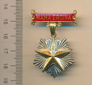 ROMANIAN HERO Mother Order ROMANIA Communism Medal Maternal Glory RSR mama eroin