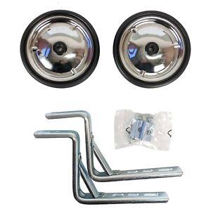 """Steel Heavy Duty Kids Adjustable Training Wheels 14-20"""" (14"""", 16"""", 18"""", 20"""")"""