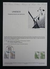 FRANCE ETB 1986 UNESCO BANGLADESH MOSCHEE MOSQUE MOSQUEE GUATEMALA TIKAL z1457