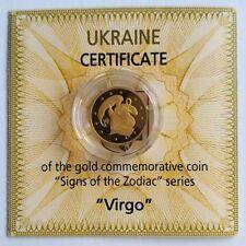 VIRGO Ukraine 2 UAH 2008 Pure Gold Au 999,9 Coin 1/25 Oz Signs of Zodiac KM# 485