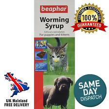 BEAPHAR WORMING SYRUP PUPPIES KITTENS DOG CAT PET WORMS PUMP DISPENSER 45ml UK