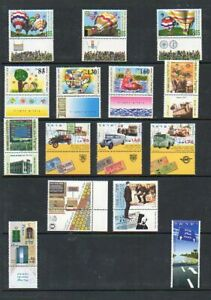 Israel Stamps - Scott #'s 1203/1221 - (all tabs) - MNH - 1994