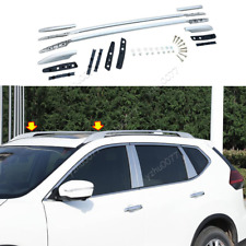 2017-2020 For Nissan Rogue Silver Roof Side Bars Rails Roof Rack Luggage Carrier