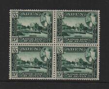 ADEN (SEIYUN) 1954 15c. deep bluish green (SG31) *LOVELY MNH BLOCK OF 4*