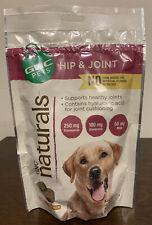 GNC PETS NATURALS HIP & JOINT DOG CHICKEN FLAVOR TREATS 50 TENDER BITES 8 oz NEW