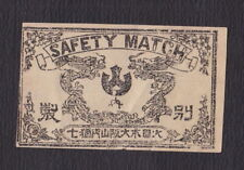Ancienne  étiquette  allumettes Japon BN123073 Dragon