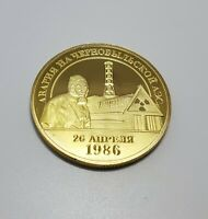 1986 Chernobyl Disaster Pripyat Gold coin Gold PLATED Soviet 1oz Bullion