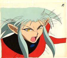Anime Cel Tenchi #217