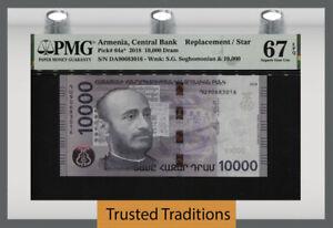 TT PK 64a* 2018 ARMENIA CENTRAL BANK 10000 DRAM REPLACEMENT / STAR PMG 67 EPQ