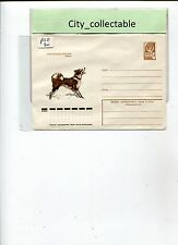PS30 # MINT P/STATIONERY ENVELOPE CCCP RUSSIA * YOUR BEST FRIEND - DOG