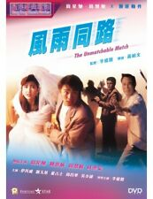 Stephen Chow The Unmatchable Match Vivian Chow Hong Kong Classic Action Dvd