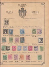 Kingdom Serbia classical scarce values part of stamp collection 1870-1918 used