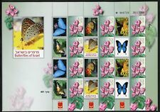 ISRAEL 2010 BUTTERFLIES OF ISRAEL CYCLAMEN  PERSONALIZED SHEET MINT NEVER HINGED