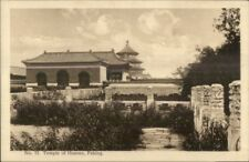 Peking Beijing China Temple of Heaven c1910 Postcard #3 chn EXC COND