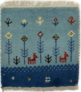 Blue Modern Pictorial 1'4X1'4 Indo-Gabbeh Oriental Square Rug Kids Room Carpet
