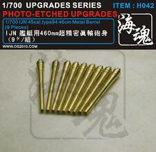 OceanSprite H042 1/700 IJN 45cal.Type94 46cm Matal Barrel (9 Pieces)