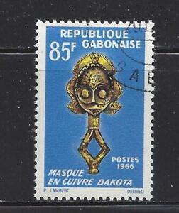 GABON (REP) - 192;204-205;207-208- USED - 1966-67-BAKOTA LEATHER MASK, ANIMALS