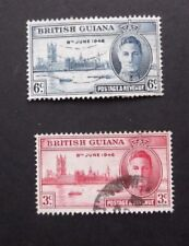 BRITISH GUIANA VICTORY USED SET