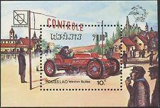 LAOS Bloc N°81 ** Bf  UPU, Vieilles voitures, TB, 1984, cars Sheet Sc# 568 MNH