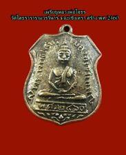 Thai Buddha Amulet Coin PhraPhuttasothon, Wat Sothonwaram, B.E.2460, Thailand