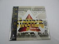 Stryper In God We Trust ALI-28108  with OBI Promo Japan LP Vinyl