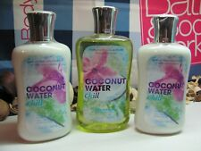 Bath and Body Works Lot of 3 ~ COCONUT WATER chill ~ Shower Gel & Body Lotion