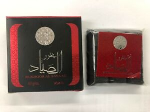 Bukhoor Bakhoor Al Sayaad Fragrance Incense Made In UAE Oud NEW Dubai