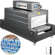 Heat Shrink Machine Shrink Tunnel Machine 15.7x7.87in Packaging Machine BS4020