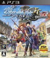 USED PS3 PlayStation3 Eiyuu Densetsu Sora no Kiseki FC Kai HD Edition 25683JAPAN