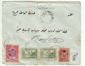 OLD OTTOMAN EMPIRE COVER   * MAILED  LOCALLY   DURING WW 1